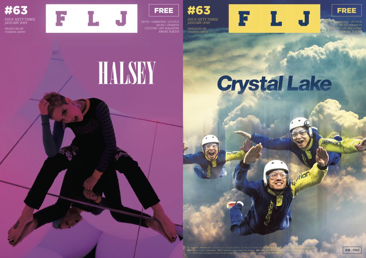 FLJ63_COVER-1200x848